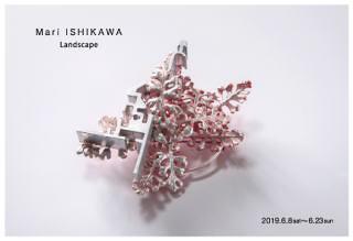 Ishikawa Mari