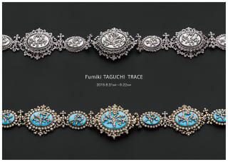 Taguchi Fumiki