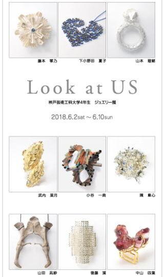 CAJ-Look-at-hp-芸工大2